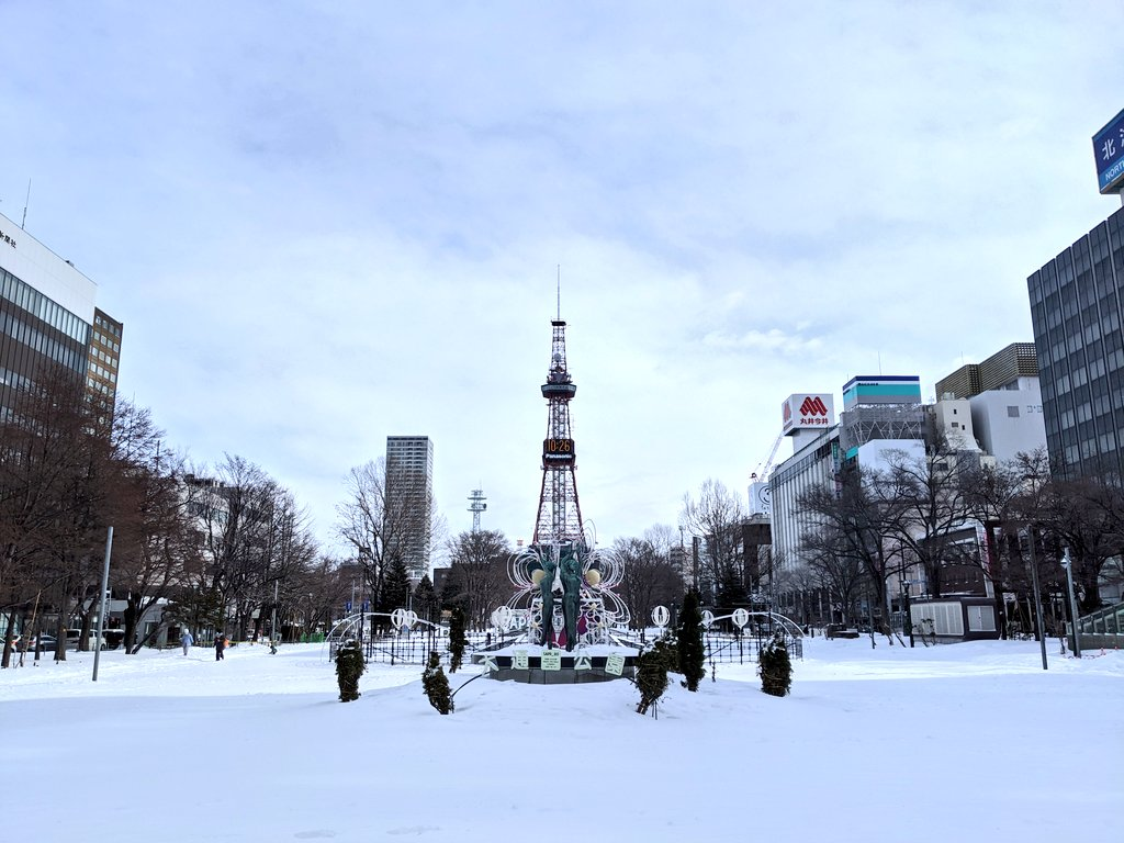 札幌 今日 の 天気